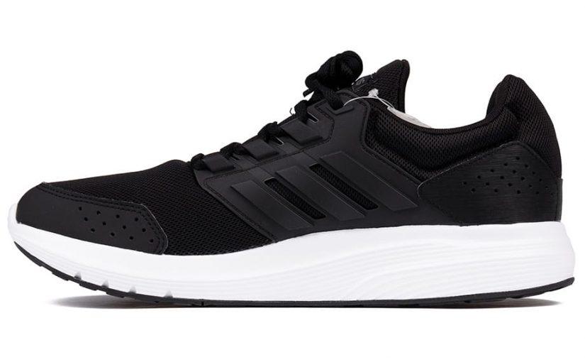 Z czym nosić modne buty Adidas Galaxy 4?